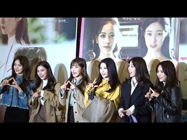 [Fancam/직캠] 영화 라라 VIP 시사회 - 다이아(DIA) 유니스,주은,희현,제니,은채,솜이 (2018.02.20