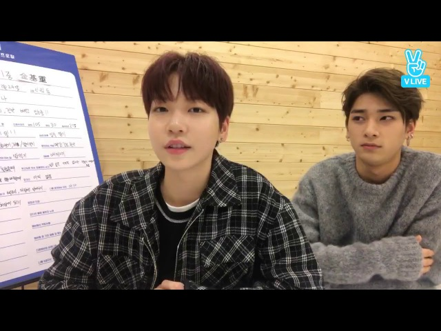 180118 IM Hangyul join Kijoong Vlive. Handsome boy next cute boy. Love in the air LOL