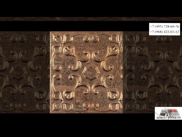 Керамическая плитка Aparici Aged
