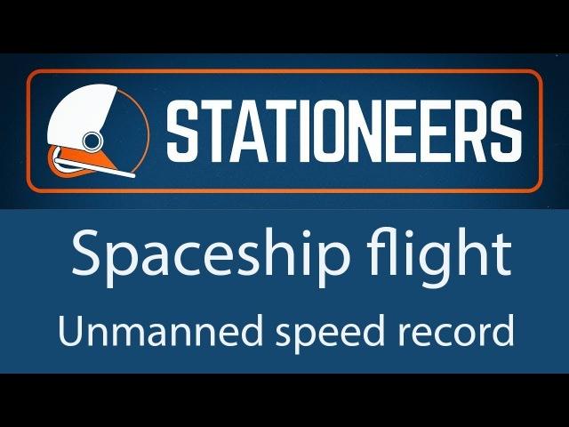 Stationeers - Spaceship unmanned flight