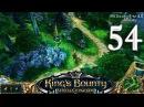 Kings Bounty The Legend Прохождение 54 Орк Игдым Уркуршак