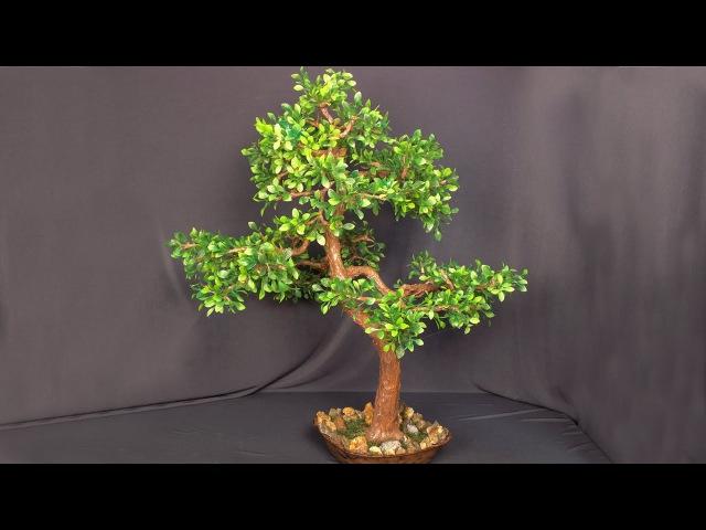 Как сделать искусственное дерево. Бонсай своими руками