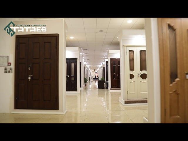 Двери от ТК ТАТАЕВ
