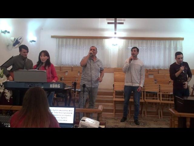 Господи зову Тебя - Прославление Батумской церкви