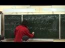 Лекция 7 | Основы математики | Александр Храбров | CSC | Лекториум