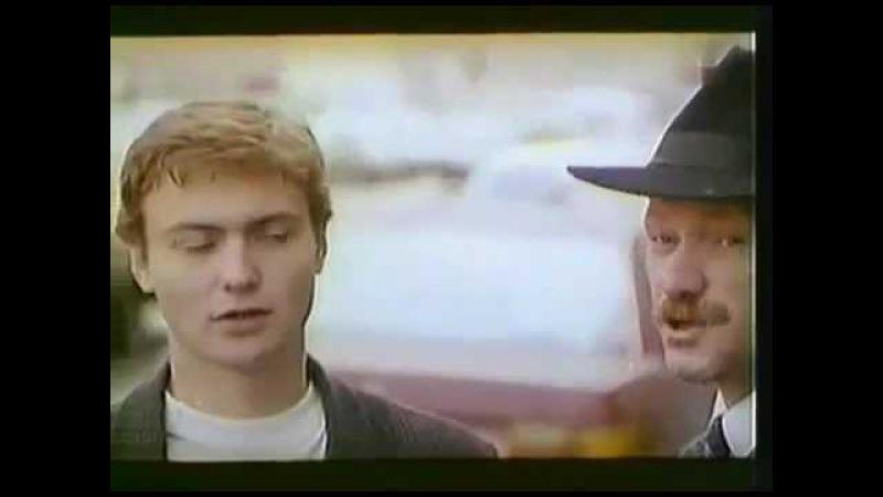 Золотые слова Отрывок из фильма Всё будет хорошо 1995г