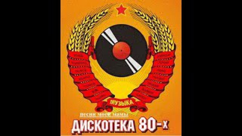 НОСТАЛЬГИЯ ПО 80-ЫМ - 14 . KORG PA900