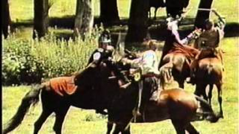 Козаки Йдуть 1991