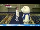 Олимпийский мишка для девочки