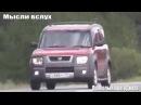 Xtu stranu ne pobedit Russkie prikoly 2017Po spaces ru