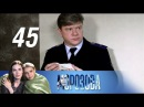 Морозова (2017). 45 серия. Бетховен / Детектив @ Русские сериалы