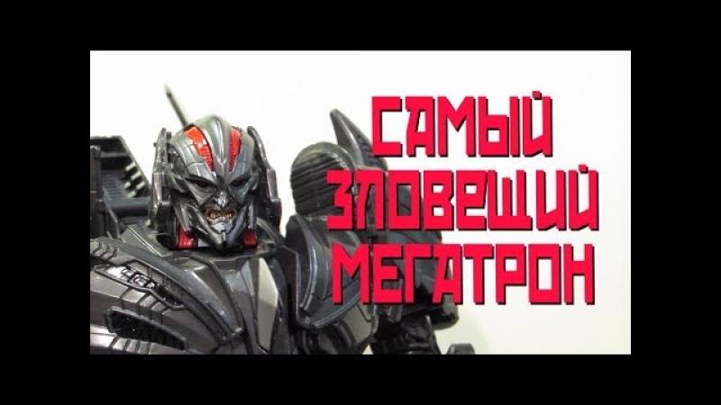 WJ Robot Force Rendsora aka увеличенный TLK Megatron Время Прайма №3