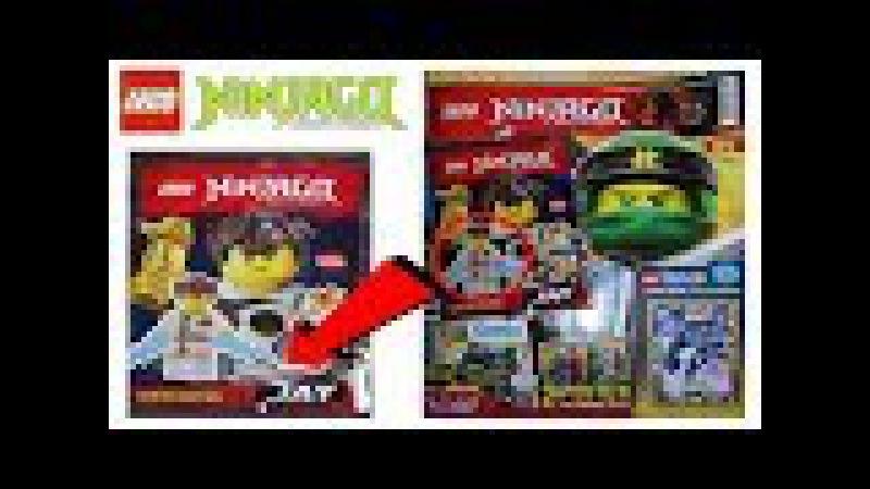 New Lego Ninjago 2018 Magazine Revealed With Jay Minifigure !