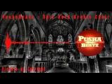 PushaBeatz - Epic Hard Arabic Choir Street Rap Hip Hop Beat Instrumental 2016 - (FREEBEAT)