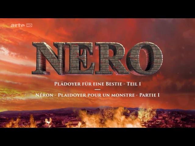 Нерон: в защиту тирана 1 серия Нерон и римляне (2017) HD