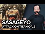 ATTACK ON TITAN - Season 2 Opening (Sasageyo - Op 3) ENGLISH cover by Jonathan Young