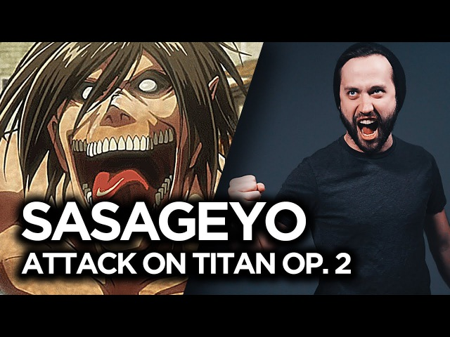 ATTACK ON TITAN - Season 2 Opening (Sasageyo - Op 3) ENGLISH cover by Jonathan Young