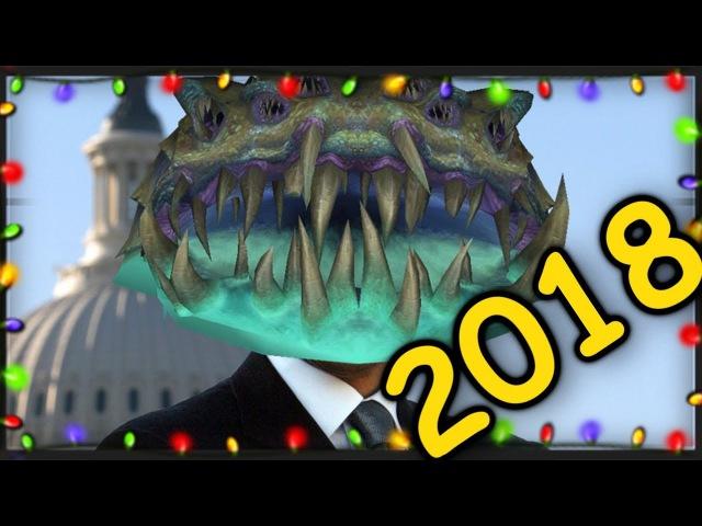 ЙОГГ САРОН ВОЗВРАЩАЕТСЯ В 2018 (потасовка)