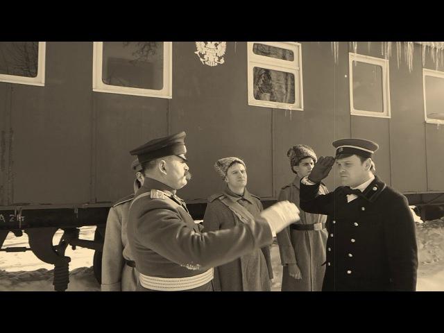 Отправленіе со ст. Ясенки 24.02.1915 г. на фронт эшелона с ратниками 2-го разряда.