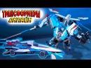 НЕУЛОВИМЫЙ МИРАЖ Трансформеры онлайн Transformers Online Обзор новинки бета 2017 3