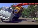 Подборка - аварии приколы дураки на дороге с видеорегистратора 1
