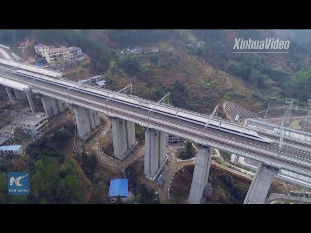 Chinas Chongqing-Guiyang high-speed railway in final testing phase