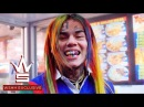 6IX9INE Billy WSHH Exclusive Official Music Video