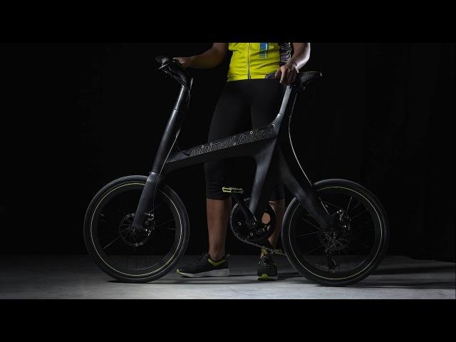 Minimal Bike
