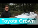 Toyota Crown s140 видео с YouTube канала AcademeG
