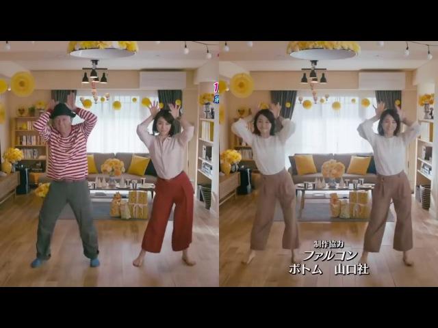GAKKI- koi dance 恋ダンス