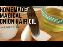 How To Make Onion Hair Oil Homemade Magical Onion Hair Oil for Hair Growth Reduce Hair Fall