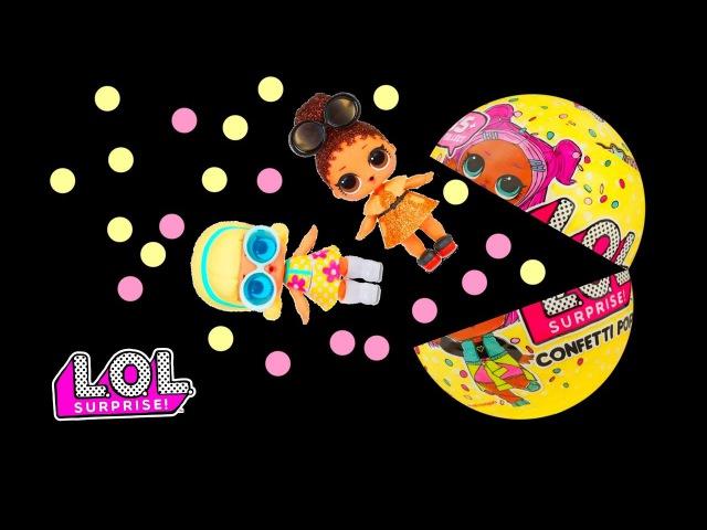 БОМБА! КУКЛЫ ВЫЛЕТАЮТ ИЗ ШАРА! КУКЛЫ ЛОЛ КОНФЕТТИ ПОП 3 СЕРИЯ / LOL SURPRISE Series 3 Confetti Pop