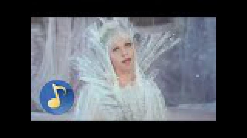 Уроки Снежной Королевы (О'кей) - песня из к/ф «Тайна Снежной королевы», 1986   Золота ...