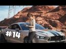 Need for Speed Payback ► 50 ОТТЕНКОВ ДЖЕССИКИ ► 14