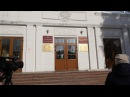 09 02 2018 В городском суде Южно Сахалинска вынесли приговор экс губернатору Александру Хорошавину
