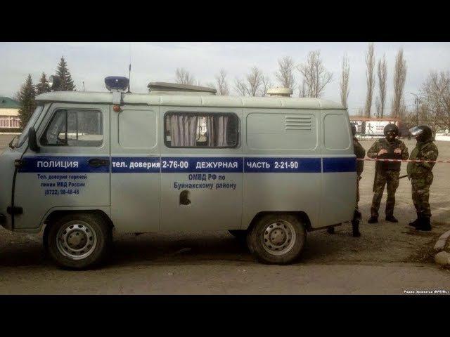 Сотрудники полиции Дагестана увольняются в массовом порядке. Новости от 3.02.2018 » Freewka.com - Смотреть онлайн в хорощем качестве