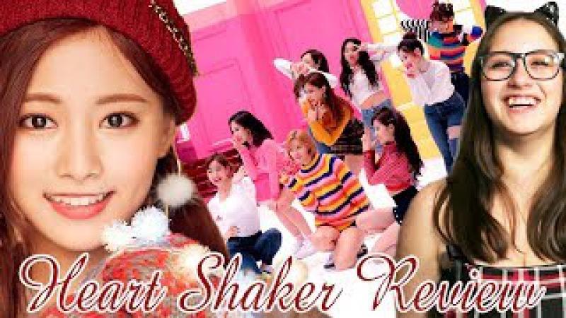 🍭🍭 Twice Heart Shaker MV Review 📣 [ESP]📎[ENG SUB]