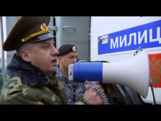 Лесник 14 серия 2011 Сериал