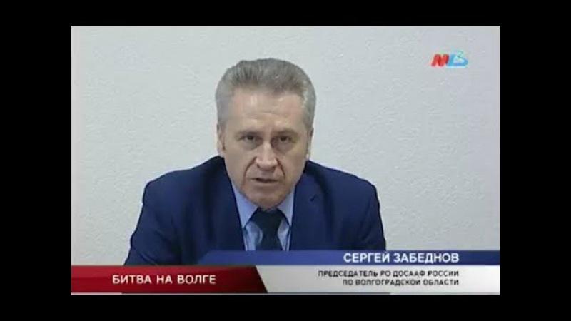 Сергей Забеднов рассказал о 55-м мотокроссе Битва на Волге