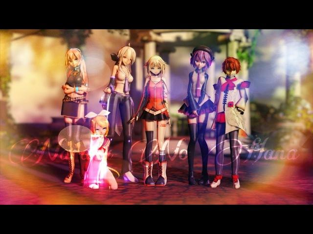 ◢𝕄𝕄𝔻◣ ⋄*:.Naraku no Hana || Higurashi x Vocaloid/Cevio/Utau Opening crossover