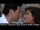 Hum Tumse Na Kuch Keh Paye | HD Song | Ziddi (1997) | Sunny Deol | Raveena Tandon