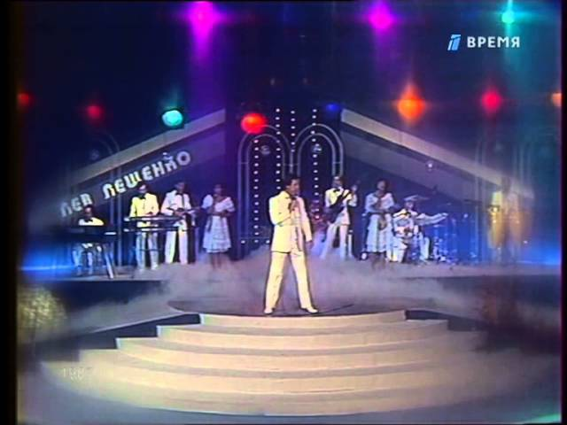 Лев Лещенко - Cвадебные кони (1987) Lev Leshchenko - Svadebnyje Koni