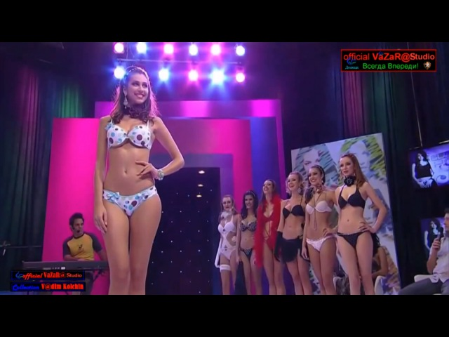 Brazilian Show Mini Bikini [VaZaR@Studio]