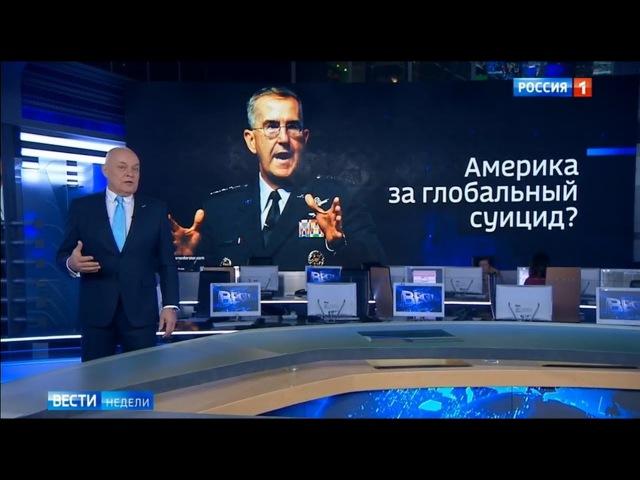 Чем готовы ответить США на послание Путина?