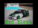 MTA Drift Paradise Винил Ken Block