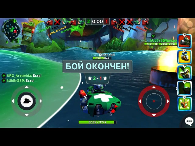 Battle bay хил и танк 3