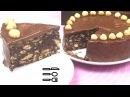 Torta alla Nutella Cacao e Biscotti Senza Uova né cottura in Forno