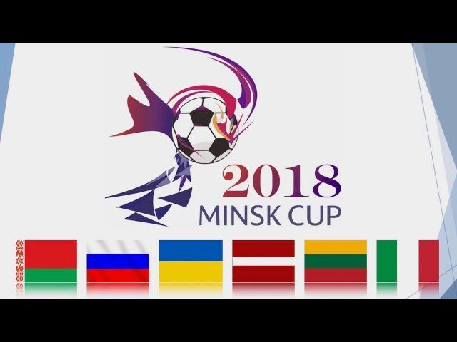 Спартак-Москва (Россия) – ФК Минск-2 (Беларусь)