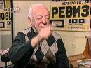 Автограф мастера. Валентин Плучек. 1997.