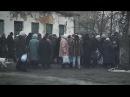 Русский мир пришел на Донбасс садитесь жрать пожалуйста